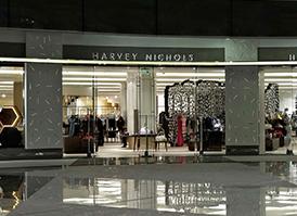 HN store
